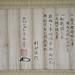 taneda ryu sojutsu 010 mark lithgow