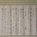 taneda ryu sojutsu 004 mark lithgow