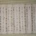 taneda ryu sojutsu 003 mark lithgow