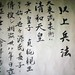 daito ryu jujutsu hiden - makimono 008