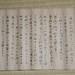 taneda ryu sojutsu 008 mark lithgow