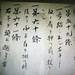 daito ryu jujutsu hiden - makimono 007