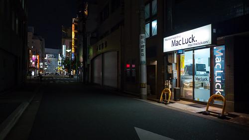 Takebashi-cho 3, Meieki West, Nagoya