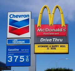 Granite Falls McDonald's + Chevron