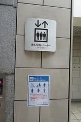 2019 04 26b Afternoon walk in Yokohama 36