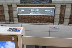 2019 04 26b Afternoon walk in Yokohama 39