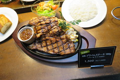 2019 04 26d Eating at World Porters 3