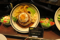 2019 04 26d Eating at World Porters 2