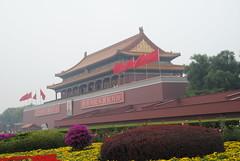 Wejście do Zakazanego Miasta, Pekin
