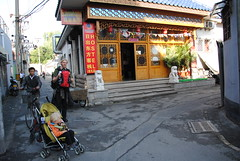 Hostel Sunrise, Pekin