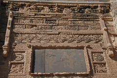 Dawne wejście do Desheng Bao