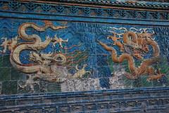 Ściana Dziewięciu Smoków, Datong
