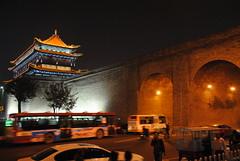 Miejskie mury w Xi