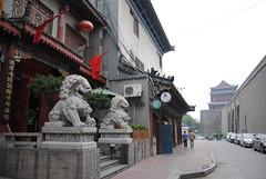 Wejście do hostel Shu Yuan w Xi