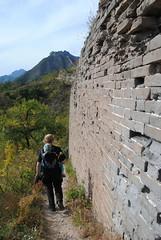 Wspinaczka po Wielkim Murze w Gubeikou
