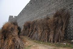 Zewnętrzny mur otaczający Shanhaiguan