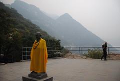 Na szczycie Shao Lin Shan