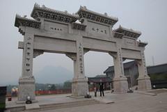 Wejście do klasztoru Shao Lin