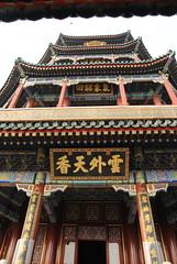 Pałac Letni, Weża Buddyjskich Cnut