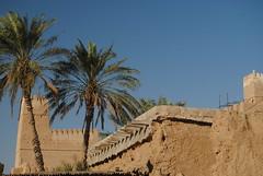 Fort w Al Kamil