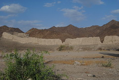 Dawne mury obronne wokół Bahli