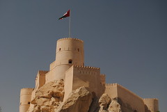 Fort w Nakhl