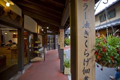 Yufuin, Oita, Japan