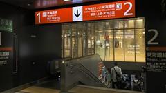 JR Kawasaki Station.