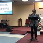 의료선교회 건강 강좌