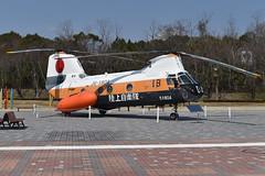Kakamigahara Aerospace Museum, Japan. 15-3-2019