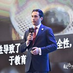 Mark van Rijmenam @ China Big Data Conference