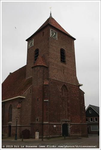 Joriskerk | Joris Church | Церковь Георгии