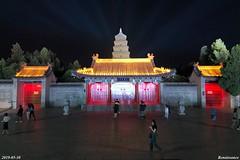 Xi'an after dark