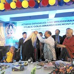 Vassula receiving the Peace God Award by Minister Md. Tazul Islam M.P