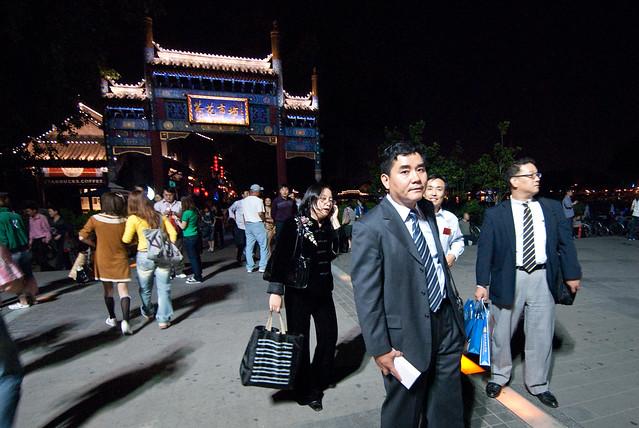 090915 Beijing-05.jpg