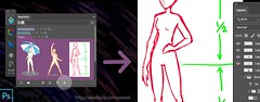 Tip#85: Insert reference image from MagicRefs into Photoshop Smart Object
