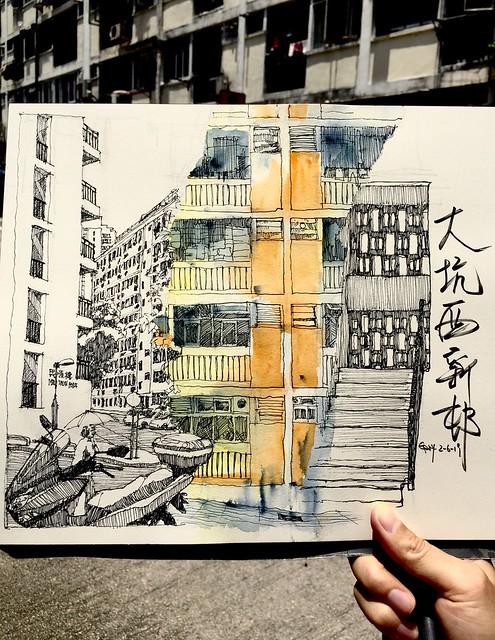 Tai Hang West Estate, Hong Kong