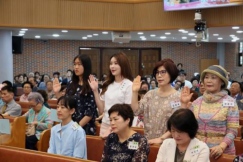 2019 상반기 학습세례식(20190602)