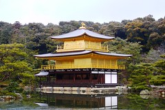 Kinkaku-ji, Shari-den (Golden Pavilion) -1 (January 2009)