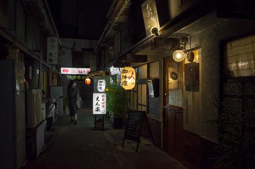 Jingu 3-chome, Atsuta-ku, Nagoya