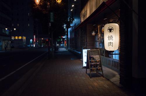 Noritake 1-chome, Nagoya