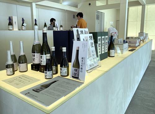 2019-05-17 山口県岩国市獺祭旭酒見学