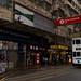 香港 銅鑼湾 / Causeway Bay, Hong Kong