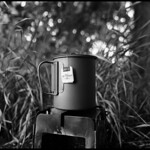 Mamiya 7 210mm f8 lens - Download Photo - Tomato to - Search