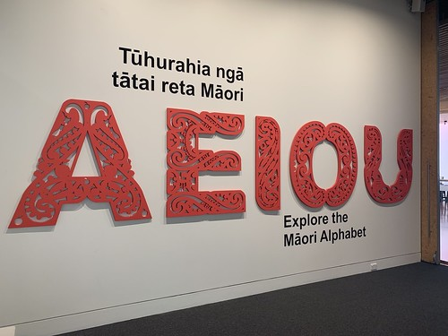 AEIOU Exhibition
