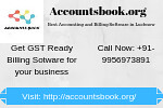Accounting Software in Lucknow