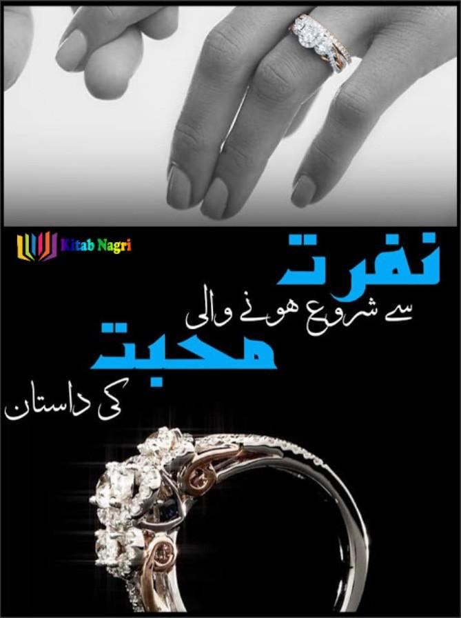 Nafrat Se Shuroo Hone Wali Mohabbat Ki Dastan Complete Novel By Hamna Tanveer