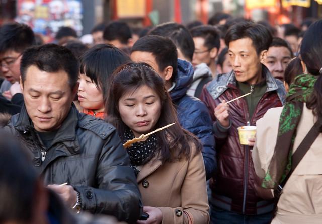 Beijing Wanfujing