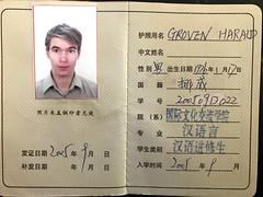 Kinesisk student ID