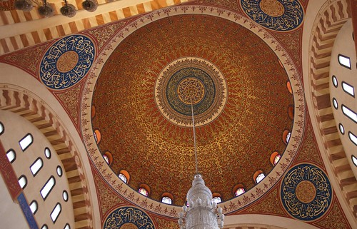 Mesquita Mohammad Al-Amin Mosque, Beirut,  Líban.